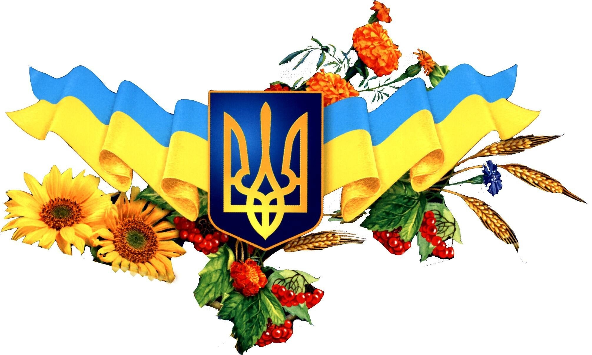 Патриотические картинки украина, открытки маме открытки