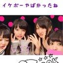 みぃ (@0506Bmm) Twitter