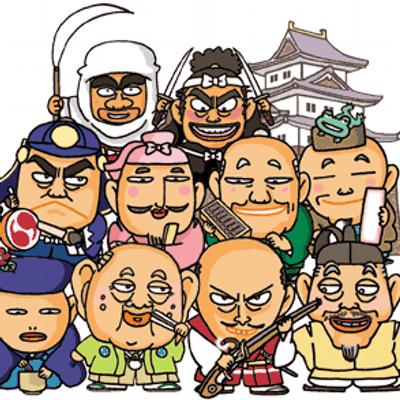 """最強!!歴史の語呂合わせ! on Twitter: """"1841年 老中水野忠邦が天保 ..."""