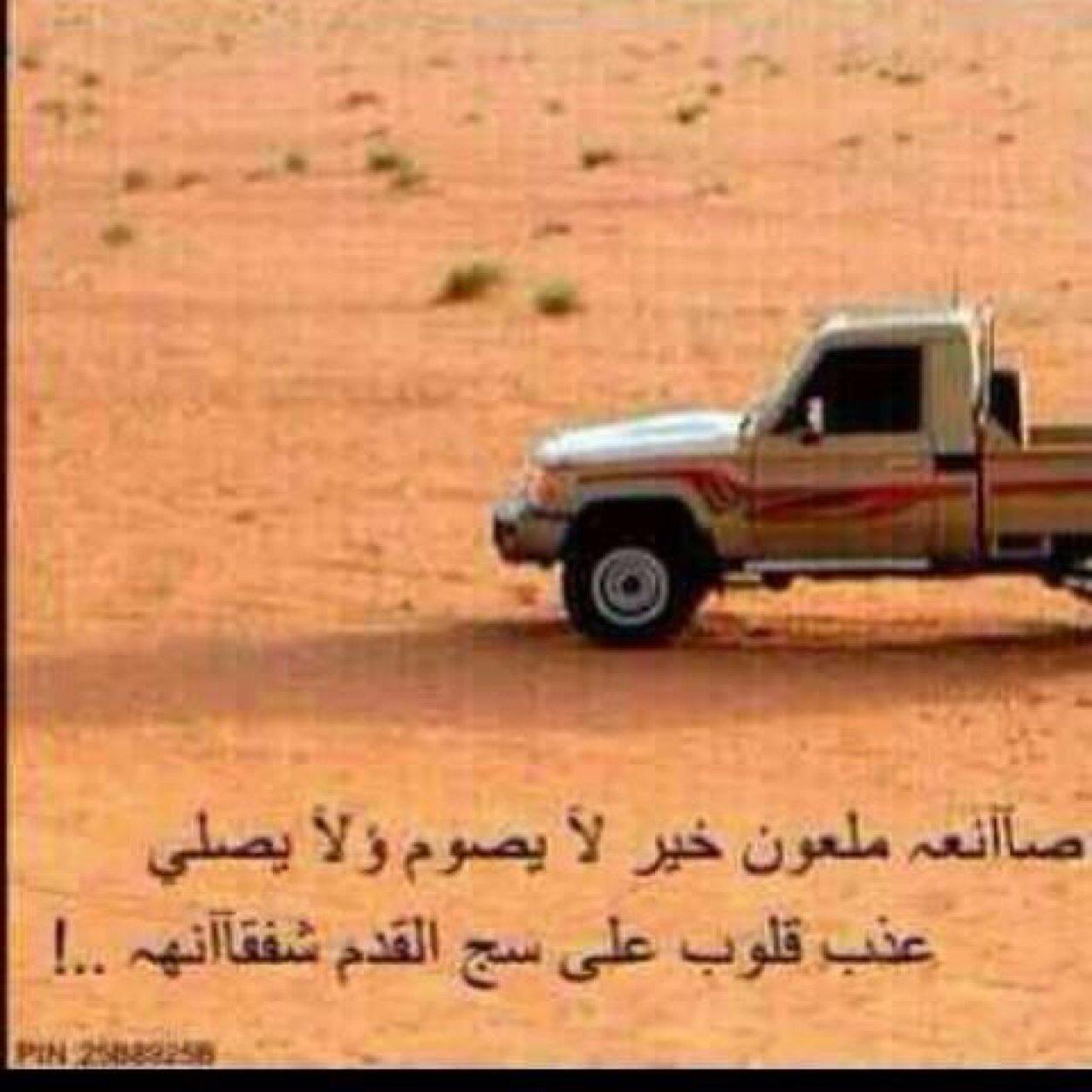 محمد القحطاني 505 (@asdrms505)