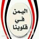 احمد 053322184 (@0531576943) Twitter