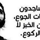 mohamad homssi (@000000900000008) Twitter