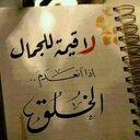 سبحان اللة العظيم. (@137cb36d53c64bb) Twitter
