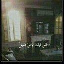 ❤ استغفر الله ❤ (@055773___55) Twitter