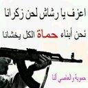 اسعد الاحمد (@05454992591_) Twitter