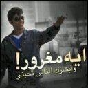 KING 5/5 (@22Qpoya) Twitter