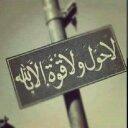 عماني ماركة  (@00369hHood) Twitter