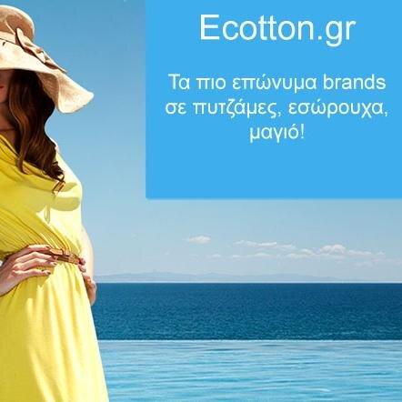 Ecotton ( Ecottongr)  015a3874783