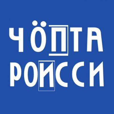 rgsu-blyadskaya-kontora