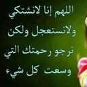 سبحان الله العظيم. (@05555Aabbyy) Twitter