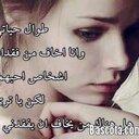 حسام حسن (@01023158731) Twitter