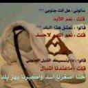 الفارس العسيري90 (@0533829911) Twitter