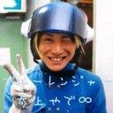 瑞貴@男エイター (@0216Mks) Twitter