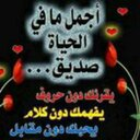 0925974436 (@0925974436) Twitter