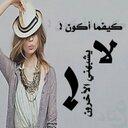 ®ريلان® (@055641ta2) Twitter