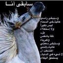 Nadoosh❤️ (@1399Yazad) Twitter