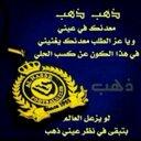 zead112 (@0569776563) Twitter