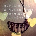 masa (@005156b) Twitter