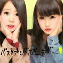 二井 雅妃 (@052244Aki) Twitter