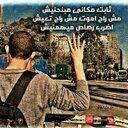 Əsraa Salama (@5960f6b88fcc4c2) Twitter