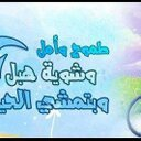 gamalmegahed (@012180012354) Twitter