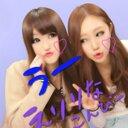 Elina♡ (@0208Erina) Twitter
