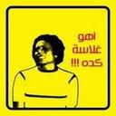 احمد محمد منير (@01156393979) Twitter