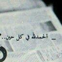 . (@0599_i) Twitter
