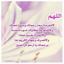 nectar (@11Sarya) Twitter