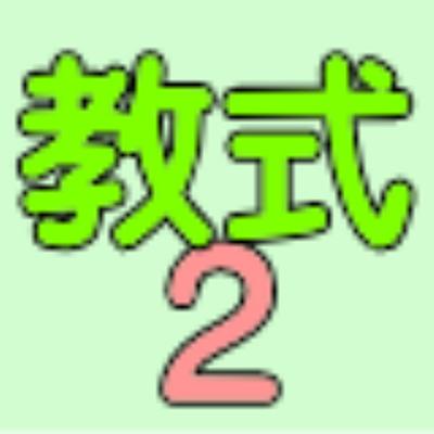 """いずみ会広報部 on Twitter: """"@m..."""