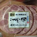 ryotatata (@0329watanabe) Twitter