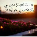 رجاي بالله (@0114ed95f06a487) Twitter