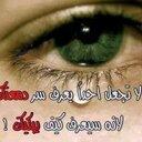 نبيل محروس (@01126544899) Twitter