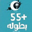 ناصر الذبياني 55+ (@0547623649) Twitter