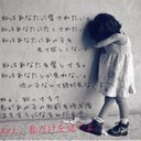 姫龍@病み。 (@0503Kuroryu) Twitter