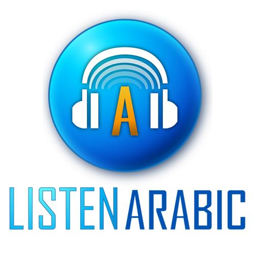 arabic music listenarabic twitter