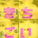 うみみ (@0313Umimi) Twitter