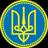 Губернатор Балута попросил Турчинова распустить Харьковский облсовет - Цензор.НЕТ 7016