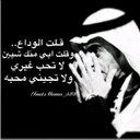 ميم الشمري..♡ (@000_mmeemo) Twitter