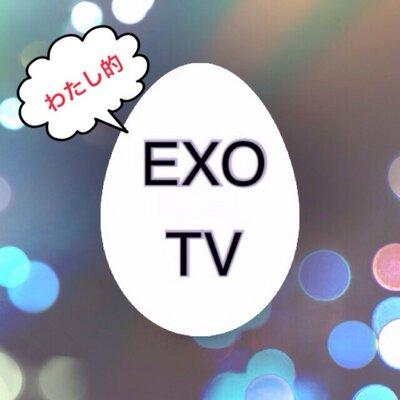 わたし的 EXO TV出演番組