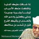 محمد الطيب (@01100363098) Twitter