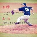 川端健太 (@0819Kenta) Twitter