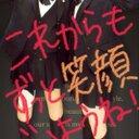 らいそ (@0806672) Twitter
