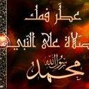 ابوعبدالرحمن الدخيل (@0544550525) Twitter