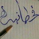 فـ,ـآآتــنـِِـِـ (@00fooofooo00) Twitter