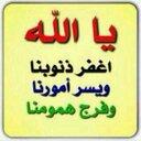 omyasser_jed (@0myasser123asd) Twitter