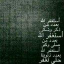 نـــاديا  (@056_nadia) Twitter