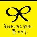 윤민주 (@00_0s2) Twitter