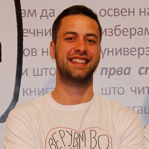 Image result for бојан саздов