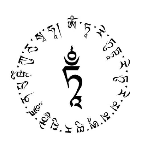 she dances tibet